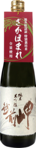 さかほまれ 越前岬 新酒米「さかほまれ」を使用した日本酒